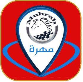 تطبيق Muhrah مهرة للتوصيل
